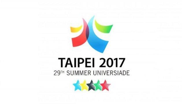 Збірна України виграла чотири медалі в перший день Універсіади в Тайбеї