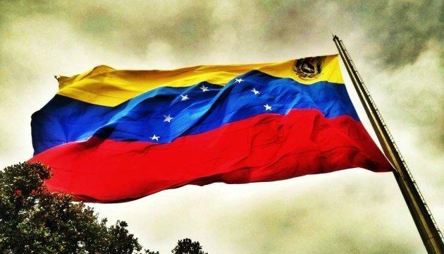 Венесуельський парламент відмовився складати повноваження