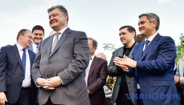 Program for development of rural medicine to be presented soon – Poroshenko