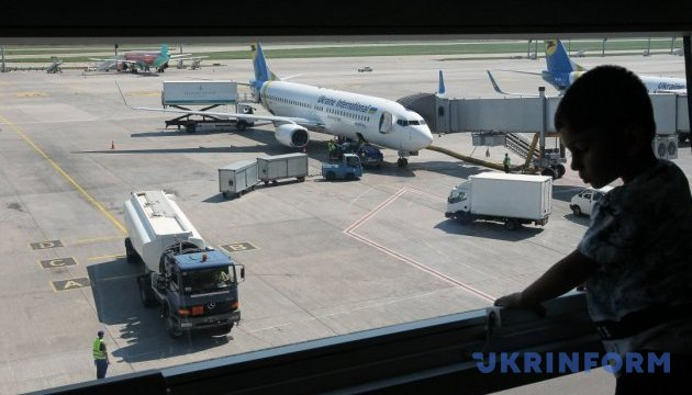 МАУ ввела плату за посадкові талони в аеропорту