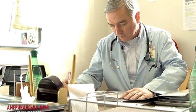 Українець, починаючи з прибиральника, відкрив медичну клініку в Чикаго