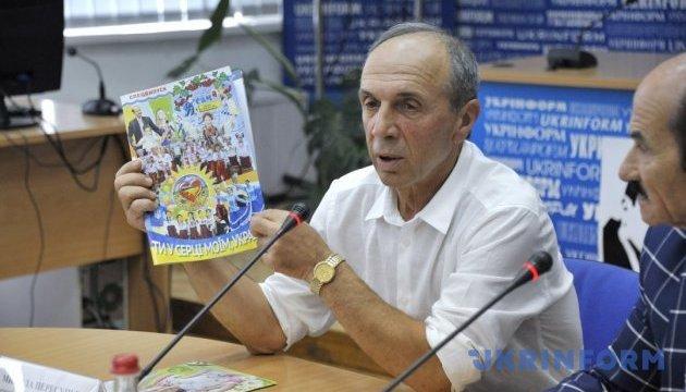 Фестиваль «Ты в сердце моем, Украина» соберет 40 коллективов