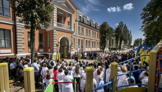 Порошенко відкрив новий корпус дитячої обласної лікарні у Кропивницькому