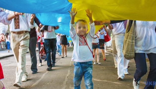 Ukrainer feiern Tag der Wyschywanka