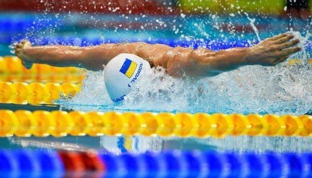 El nadador Andriy Govorov gana el oro y establece nuevo record en los Juegos Mundiales Universitarios