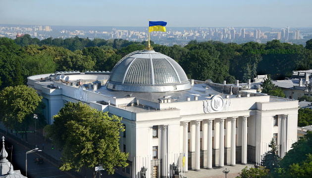 Parliament adopts law on special order of local government in occupied Donbas