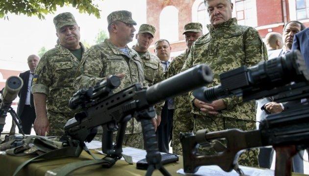 Порошенку показали озброєння для спецпризначенців