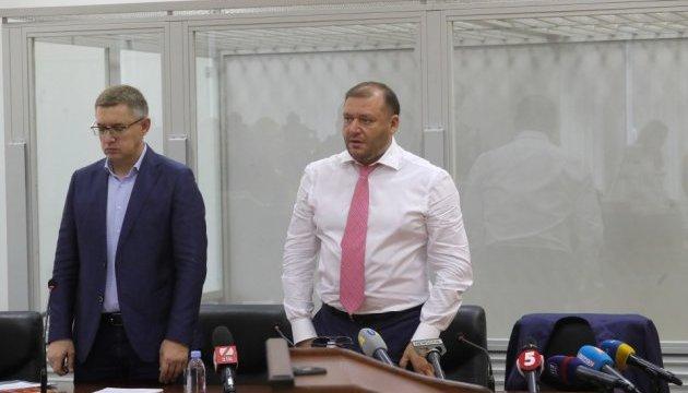 Суд залишив Добкіну арешт із заставою
