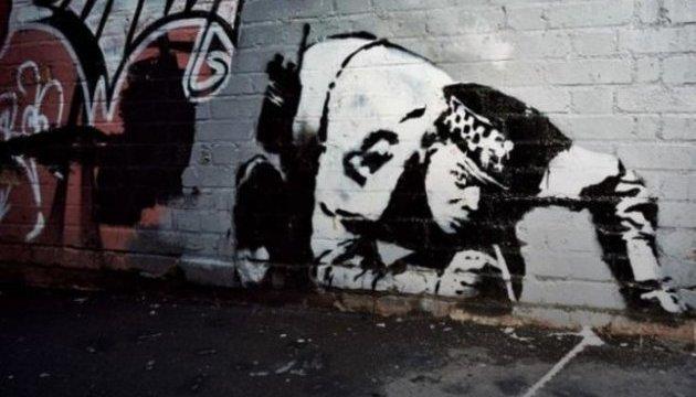 В Лондоні знайшли графіті вартістю понад мільйон фунтів