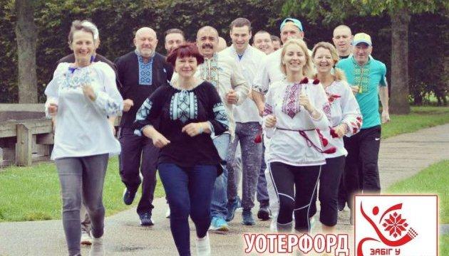 Українці Ірландії провели патріотичний марафон у вишиванках