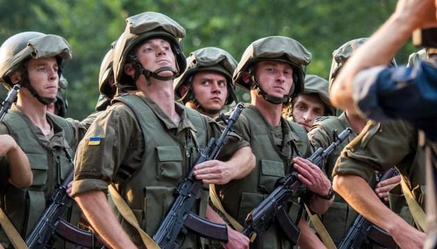 La Garde nationale de l'Ukraine se prépare pour le défilé militaire