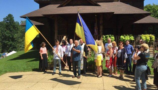 В Америці відбувся український фестиваль до Дня незалежності
