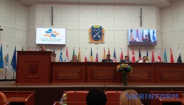 Українська діаспора прагне, щоб всі країни визнали Голодомор геноцидом - голова ЄКУ