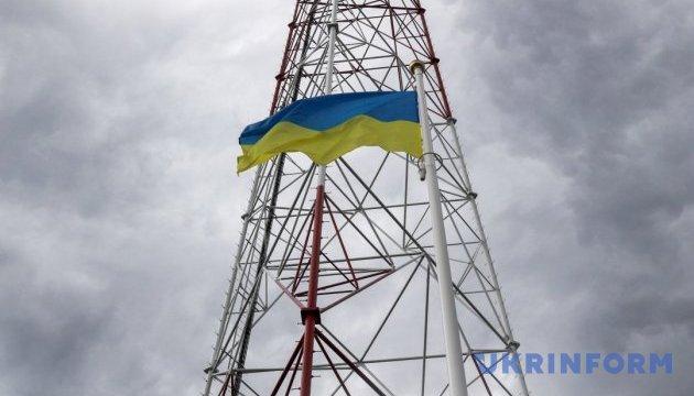 На Луганщині збудують ще одну телевежу