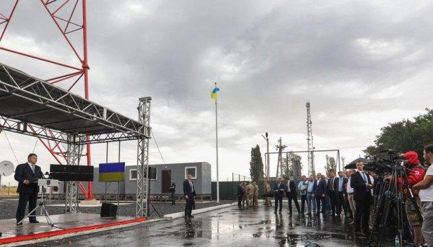 Президент открыл телевышку, покрывающую вещанием оккупированный Луганск