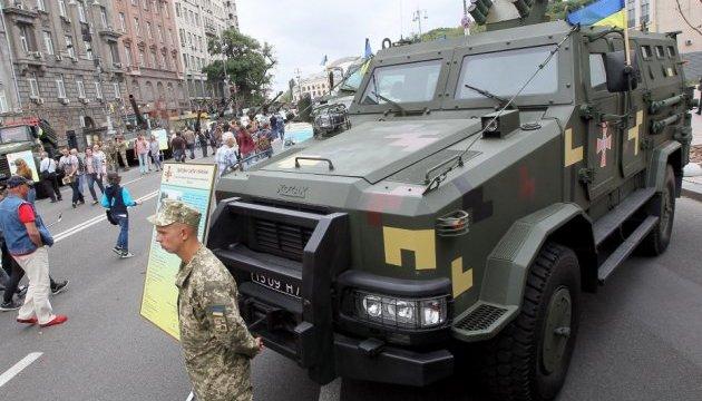 На Хрещатику розпочалася генеральна репетиція військового параду