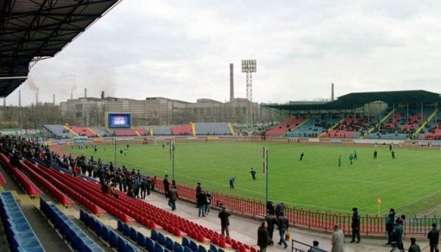 Служба безпеки попередила ФФУ про ризики матчів у Маріуполі