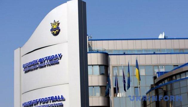 Виконком ФФУ: футбольні матчі будуть проходити у Маріуполі