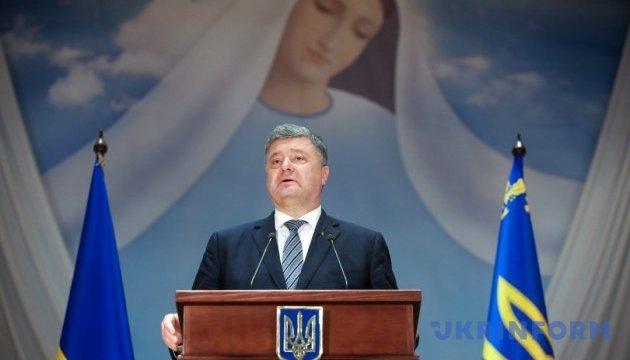 Armed Forces main guarantor of Ukraine's independence – President Poroshenko