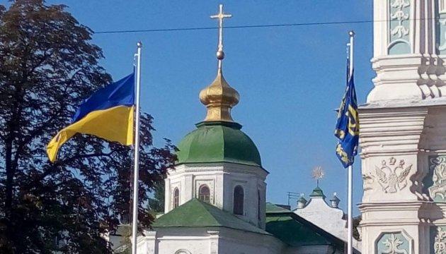 У Києві розпочалися урочистості з нагоди Дня Державного Прапора України