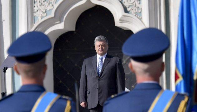 Porochenko : «L'Ukraine devrait devenir membre de l'UE et de l'OTAN le plus vite possible»