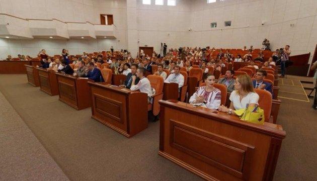 На Форумі української молоді діаспори з'ясовували, що потрібно для інтеграції України в ЄС
