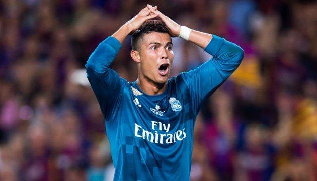 Роналду пропустить ще три матчі через дискваліфікацію