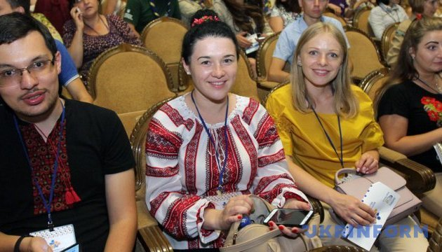 UWC Economic Forum to be held in Kyiv on August 25