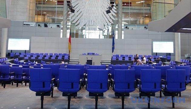 У Німеччині офіційно оголосили результати виборів до бундестагу