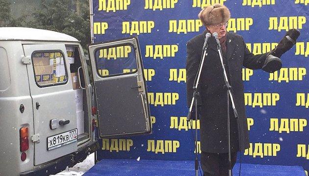 ГПУ: Жириновського підозрюють у фінансуванні тероризму - купляв Гіві машини
