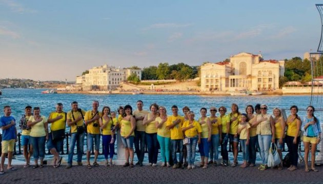 Patriots of Ukraine in Sevastopol hold rally on Day of National Flag