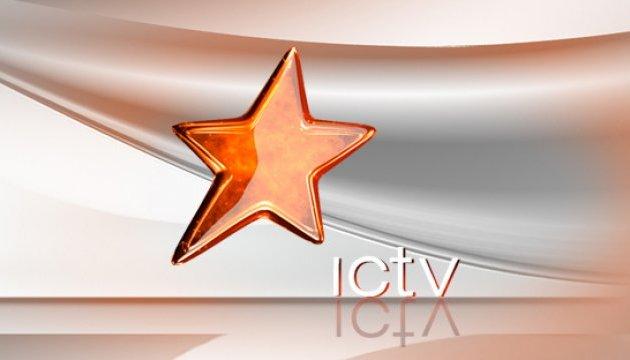 ICTV дозволили переоформити ліцензію