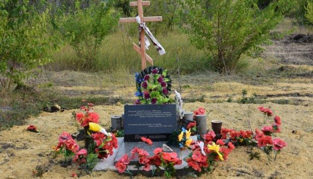 Біля Карачуна відкрили пам'ятний знак захисникам України