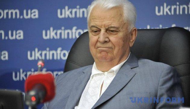 Прес-конференція Першого Президента України Леоніда Кравчука
