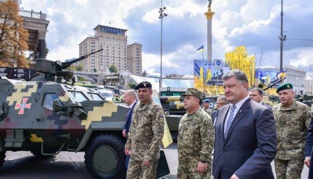 President opens defense exhibition on Khreshchatyk