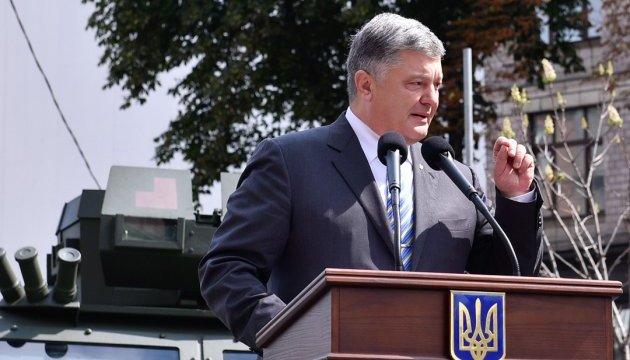 Выступление Порошенко в военной академии США