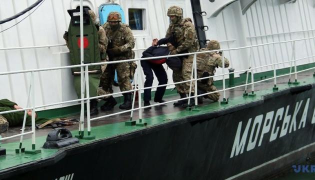 За три года в Украине создадут самодостаточную Морскую охрану