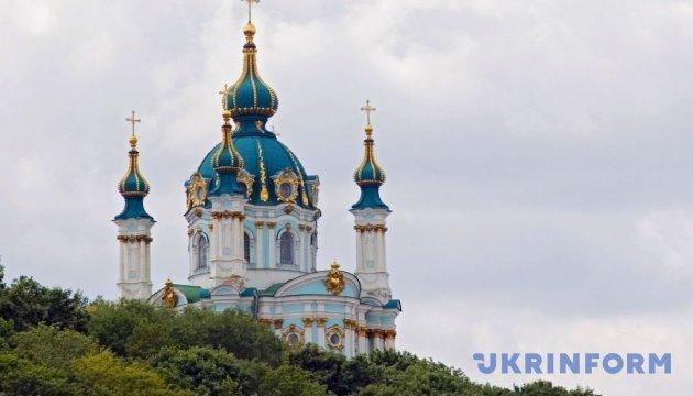 Оглядовий майданчик Андріївської церкви відкриють для відвідувачів