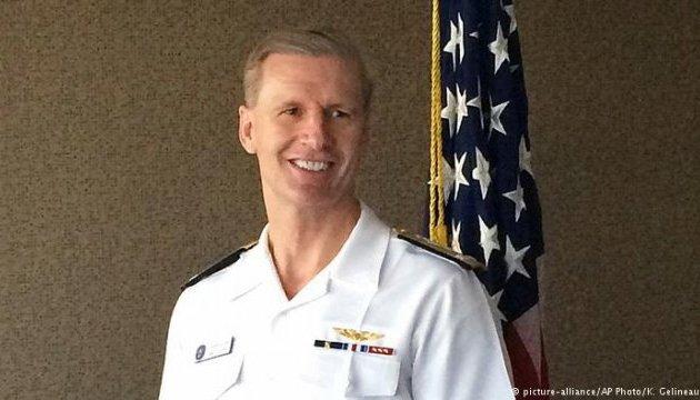 Зіткнення кораблів коштувало командувачу флоту США в Азії посади