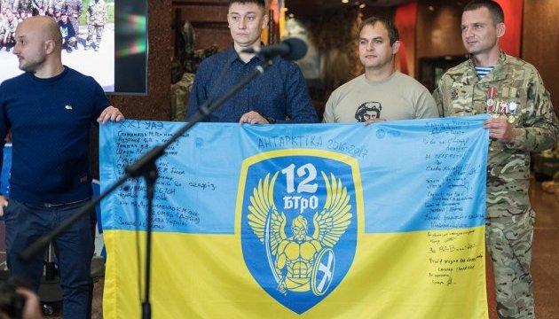 Прапор батальйону тероборони