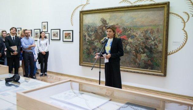 Марина Порошенко відкрила виставку