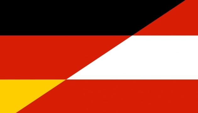 МЗС ФРН і Австрії привітали ініціативу «шкільного перемир'я»