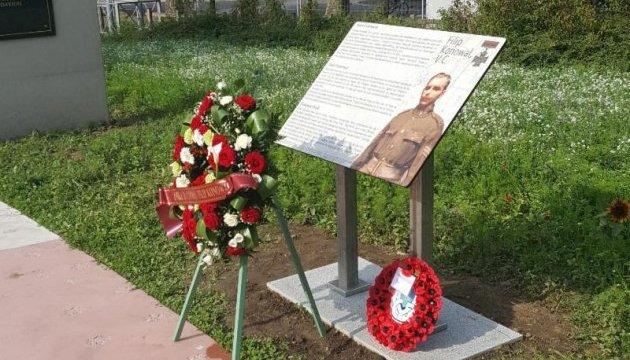 У Франції з'явилася алея, присвячена українському герою Першої світової війни