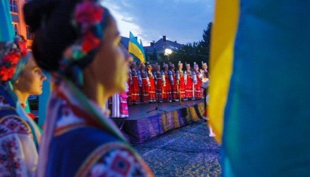 День Незалежності: Ужгород