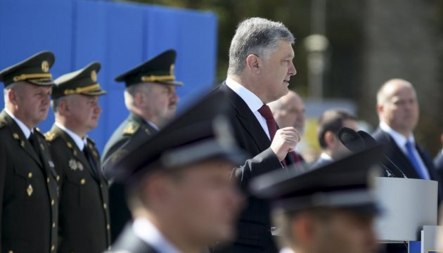 Порошенко: Українська армія - у найкращій формі, ніж будь-коли