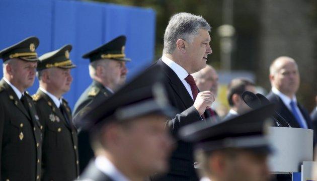 Over 10,000 Ukrainians killed by Russian aggression - Poroshenko