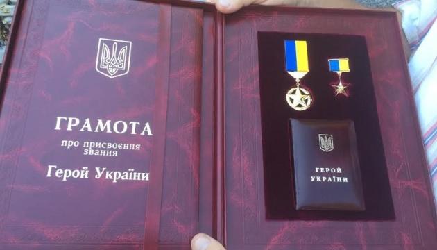 Кабмін затвердив порядок використання коштів на виплати Героям України