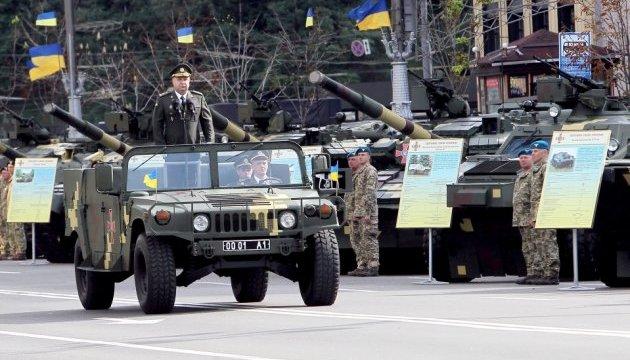 """Киевлян просят не пугаться """"взрывов"""" — репетиция парада"""