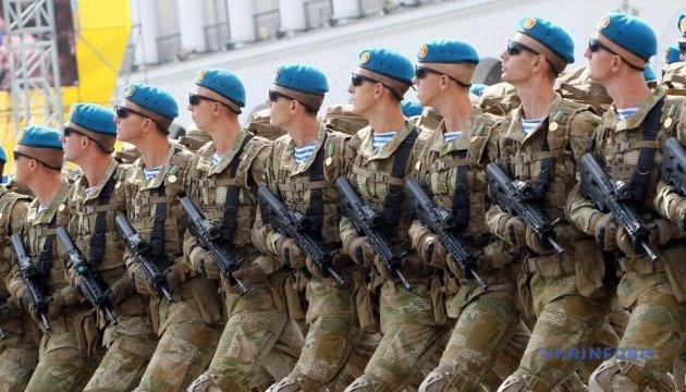 Diaspora congratulates Ukrainian military on Armed Forces Day