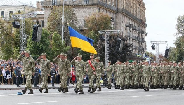 Слава Україні!: Раді пропонують змінити військове вітання